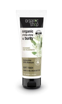Organic Shop Hand- and Nailcream Butter 75ml
